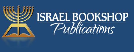 Israel Bookshop Publications's Company logo