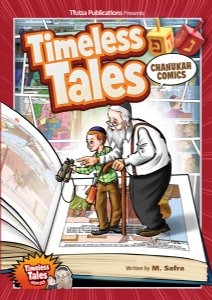 Timeless Tales: Cha...